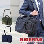 ビジネスバッグ メンズ ブリーフケース ショルダー ブランド