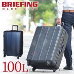 スーツケース キャリー ハード 旅行 ブリーフィング BRIEFING 100L 大型 1週間以上 H-100 メンズ brf305219