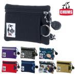 チャムス CHUMS コインケース キーケース CORDURA ECOMADE コーデュラエコメイド Eco Key Coin Case キーコインケース ch60-0856 メンズ レディース
