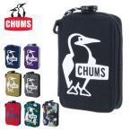 チャムス CHUMS キーケース CORDURA ECOMADE コーデュラエコメイド Eco Key Zip Case エコキージップケース ch60-2486 メンズ レディース