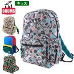 チャムス CHUMS リュックサック Kid's キッズ Kid's Hurricane Day Pack Sweat ハリケーンデイパック ch60-2764 メンズ レディース 子ども 女性