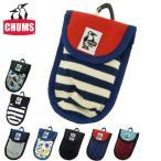 チャムス CHUMS キーケース キーコインケース アンティリレイアタックキーケーススウェットナイロン Anti Relay Attack Key Case Sweat Nylon ch60-3017