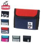 CHUMS(チャムス)の三つ折り財布