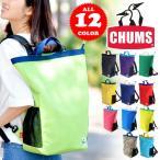 チャムス CHUMS 2wayリュック トートバッグ コーデュラエコメイド Eco 2Way Day Pack CH60-2129