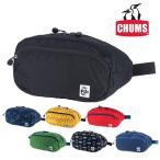 CHUMS(チャムス)のウエストバッグ