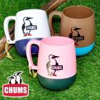 チャムス CHUMS コップ アクセサリー Big Round Camper Mug ビッグラウンドキャンパーマグカップ CH62-1047