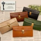 財布 レディース 長財布 サイフ クレドラン CLEDRAN cl1406 ブランド