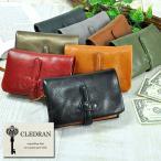 クレドラン CLEDRAN 二つ折り財布 ADORE アドレ s6218 レディース