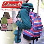 数量限定 コールマン Coleman リュックサック デイパック C-デイパックII C-SERIES Cシリーズ C-DAY PACK II 21532 ss201306
