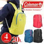 コールマン Coleman リュックサック デイパック パッカブルデイパック C-SERIES Cシリーズ PACKABLE DAY PACK 21788 軽量