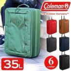 ソフトキャリーケース スーツケース キャリーケース ソフト ファスナー 旅行かばん コールマン Coleman ATLAS アトラス 27010