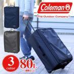 ショッピングcoleman スーツケース キャリー ソフト 旅行かばん コールマン Coleman (80L) Traveler LG 27164