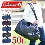 コールマン Coleman 2wayボストンバッグ ショルダーバッグ MD トラベル BOSTON BAG MD cbd4021