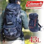 コールマン Coleman ザックパック 登山用リュック TREKKING トレッキング POWER LOADER 43