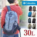 コロンビア Columbia リュックサック デイパック ワンダーウェスト30L バックパック Wander West 30L Backpack PU8841