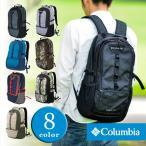 コロンビア Columbia リュックサック デイパック ワンダーウェスト25L バックパック Wander West 25L Backpack PU8842