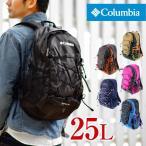 ショッピングコロンビア コロンビア Columbia リュックサック デイパック キャッスルロック25L バックパック Castle Rock 25L Backpack pu8034 父の日