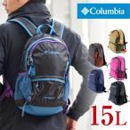 コロンビア Columbia リュックサック デイパック キャッスルロック15L バックパック Castle Rock 15L Backpack pu8036