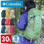 コロンビア Columbia ザックパック 登山用リュック バークマウンテン30L バックパック Burke Mountain 30L Backpack PU9845