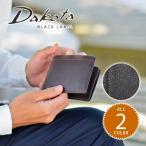 ダコタブラックレーベル Dakota black label 二つ折り財布 リバーIII 627703 メンズ