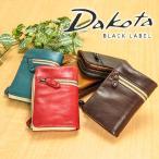 最大P+19% ダコタブラックレーベル Dakota black label 二つ折り財布 バルバロ 624700(623000) メンズ