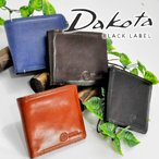 ダコタブラックレーベル Dakota black label 二つ折り財布 アントニオ 625101 メンズ