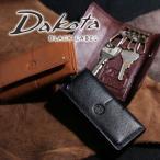 ショッピングブラックレーベル ダコタブラックレーベル Dakota black label キーケース マッテオ 625606