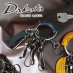 最大P+21% ダコタブラックレーベル Dakota black label リング型キーホルダー ミネルバアクソリオ 637001
