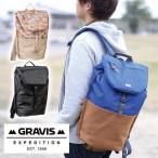 ショッピンググラビス 数量限定 グラビス Gravis リュックサック デイパック リマ LIMA 1483810