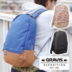数量限定 グラビス Gravis リュックサック デイパック トランスポート TRANSPORT 1484010
