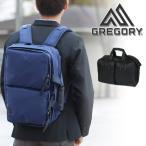 グレゴリー GREGORY 3way ブリーフケース ショルダーバッグ リュックサック ASCEND アセンド ASCEND 3WAY アセンド3way ビジネスリュックサック