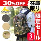 30%OFFセール 数量限定 グレゴリー GREGORY リュックサック デイパック CLASSIC クラシック DAY PACK ss201306
