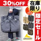 30%OFFセール 数量限定 グレゴリー GREGORY トートバッグ アビエイターバッグ CLASSICクラシックAVIATOR BAG ss201306