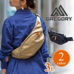 ショッピンググレゴリー グレゴリー GREGORY ウエストバッグ ボディバッグ SNAP スナップ SNAP W3 スナップW3