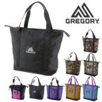 newbag-w_gregory-teenytote