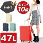 ショッピングエース エース Ace ハント HaNT mine ハード キャリー スーツケース 47L 中型 2〜3泊程度 05748