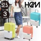 スーツケース 中型 キャリーケース ハード 旅行かばん ヘム HeM 52.5L FRASCO フラスコ 39501
