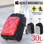 スーツケース キャリー ソフト 旅行かばん ヒデオワカマツ HIDEO WAKAMATSU (30L) ハイブリッドギアトロリー 8576310