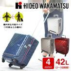 スーツケース キャリー ハード 旅行 HIDEO WAKAMATSU ヒデオワカマツ MAX CABIN WAVE マックスキャビンウェーブ 42L 小型 2泊〜3泊程度 8576290