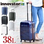 スーツケース キャリー ハード 旅行 イノベーター innovator 38L 小型 1泊?3泊程度 メンズ レディース inv48