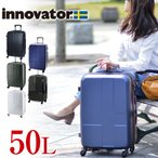 スーツケース キャリー ハード 旅行 イノベーター innovator 50L 中型 3泊?5泊程度 メンズ レディース inv55