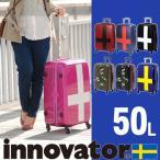 スーツケース キャリー ハード 旅行 イノベーター innovator 50L 中型 3泊〜5泊程度 inv55t