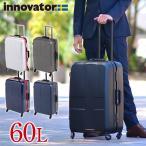 スーツケース キャリー ハード 旅行 イノベーター innovator 60L 中型 5泊〜6泊程度 メンズ レディース inv58