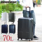 スーツケース キャリー ハード 旅行 イノベーター innovator 70L 大型 5泊?7泊程度 メンズ レディース inv63