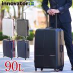 スーツケース キャリー ハード 旅行 イノベーター innovator 90L 大型 1週間以上 メンズ レディース inv68