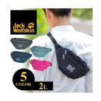 ジャックウルフスキン Jack Wolfskin ウエストバッグ WAISTPACKS HOKUS POKUS 0086472