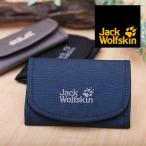 ジャックウルフスキン Jack Wolfskin 三つ折財布 SAFETY POUCHES & WALLETS セーフティポーチズ&ウォレッツ MOBILE BANK 8001271 メンズ