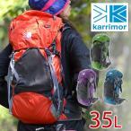 カリマー karrimor ザックパック 登山用リュック alpine×trekking hot crag 30 T1 337904