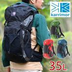 カリマー karrimor ザックパック 登山用リュック alpine×trekking SL 35 T2 メンズ レディース