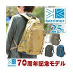 カリマー karrimor リュックサック バックパック travel×lifestyle VT day pack F 70周年モデル 限定
